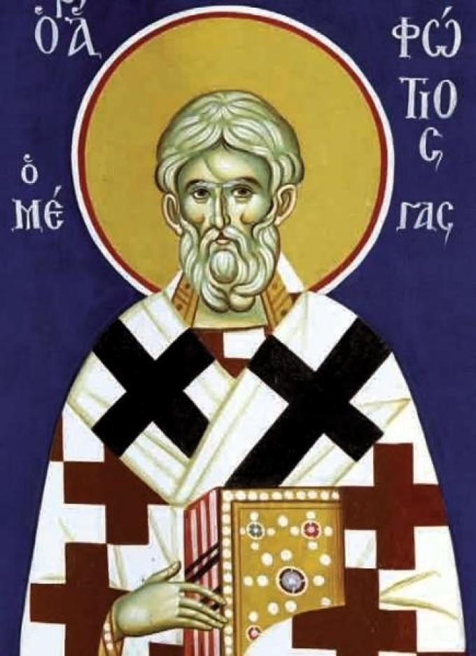 Sfântul Fotie cel Mare – Patriarhul Constantinopolului