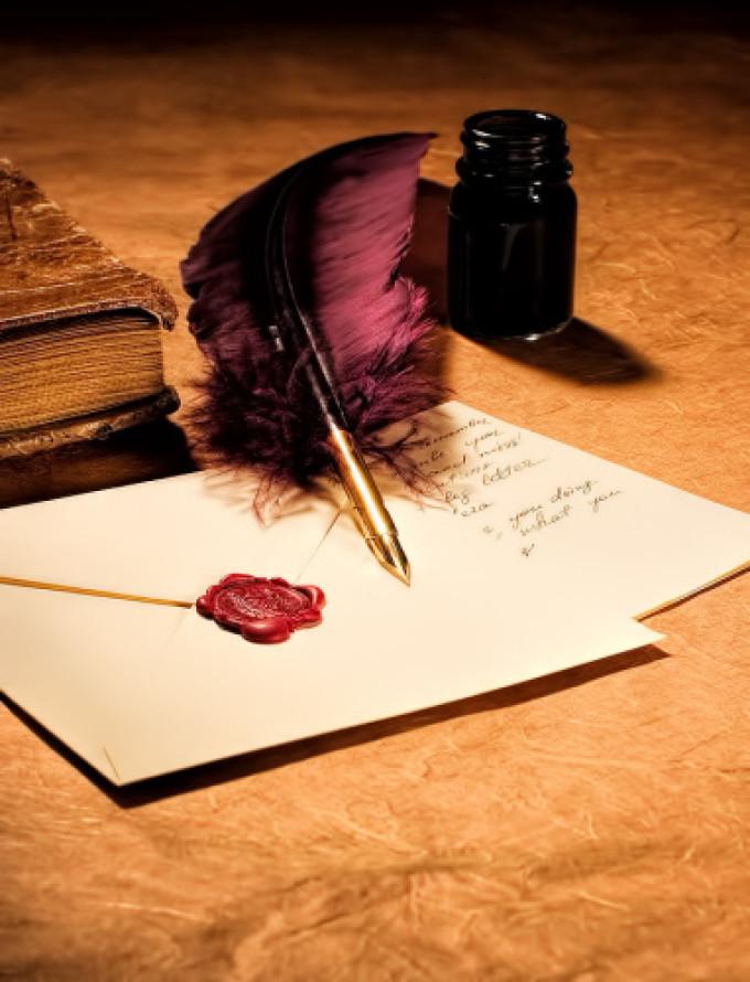 Scrisoare către un prieten (I)