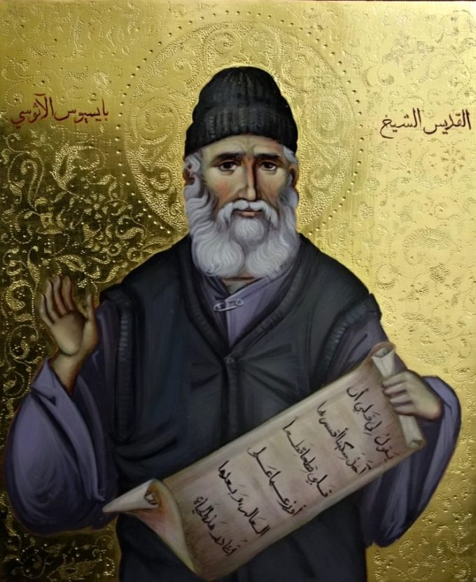 Cuvinte și istorisiri ale Starețului Paisie (ΙΧ)