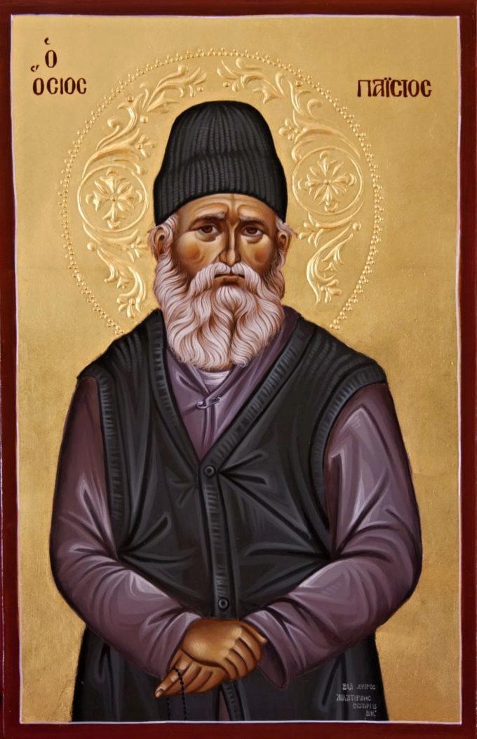 Cuvinte și istorisiri ale Starețului Paisie (ΧV)