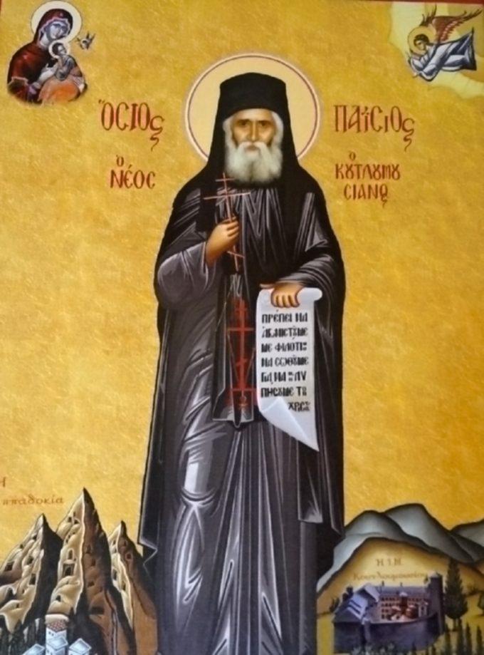 Cuvinte și istorisiri ale Starețului Paisie (ΧVIII)