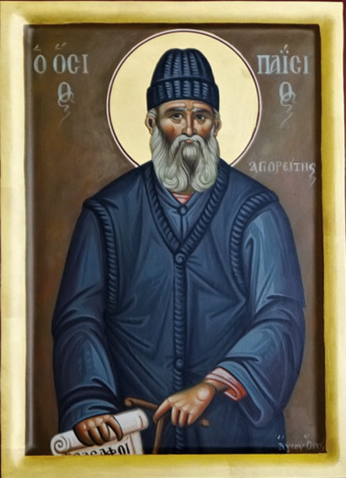 Cuvinte și istorisiri ale Starețului Paisie (ΧΙΙ)