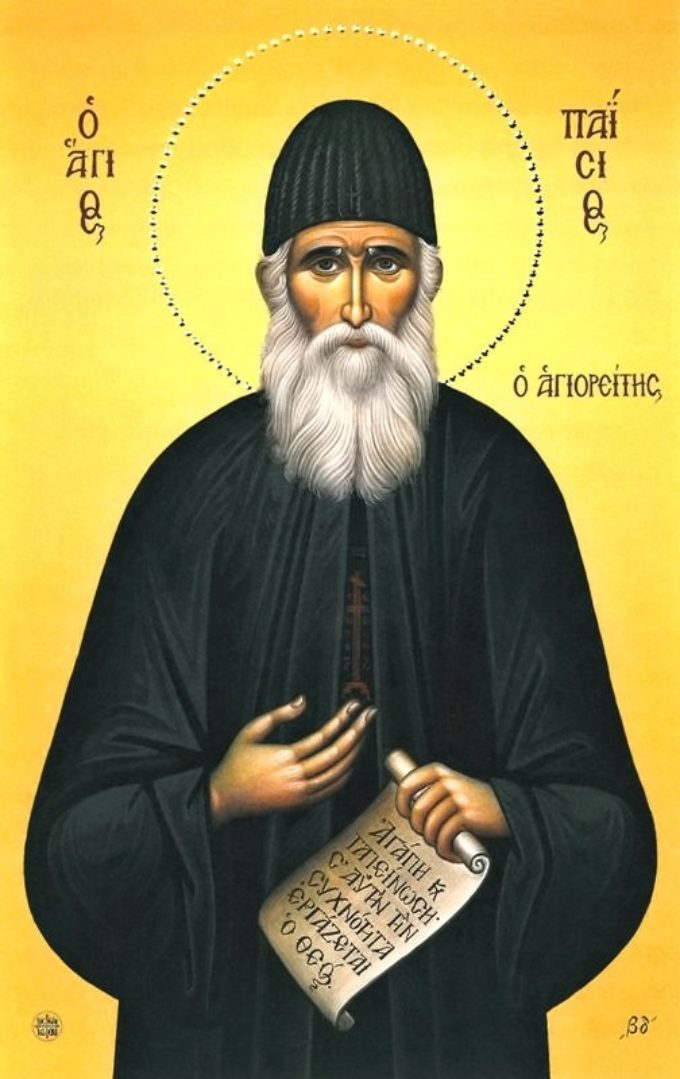 Cuvinte și istorisiri ale Starețului Paisie (ΧΙV)