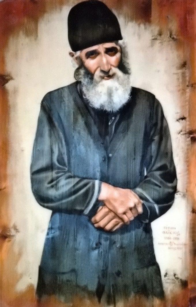 Cuvinte și istorisiri ale Starețului Paisie (XΧI)
