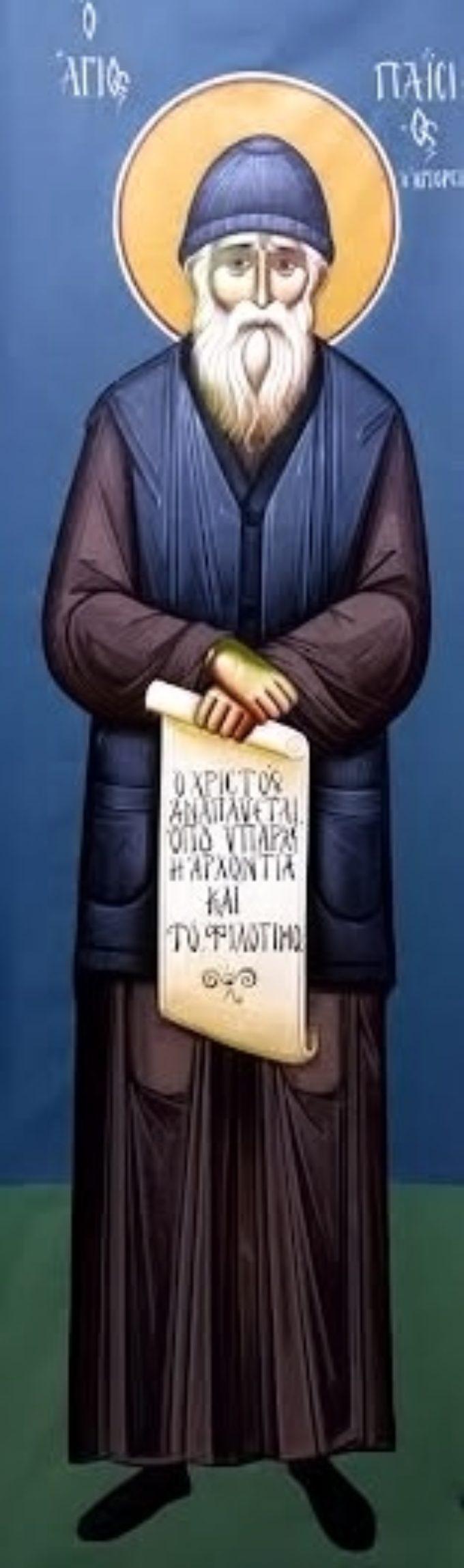 Cuvinte și istorisiri ale Starețului Paisie (ΧVI)