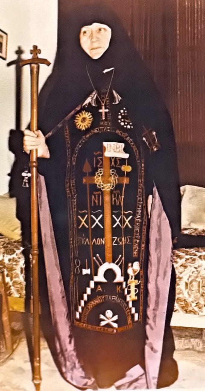 Virtuțile și experiențele duhovnicești în arena monahală