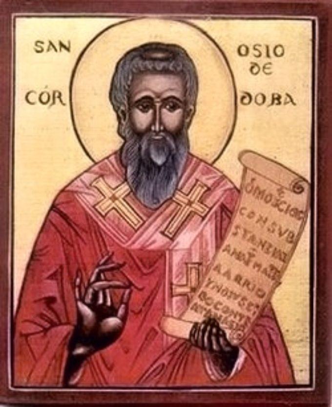 Cele trei canoane alcătuite de apusenii întruniţi în Sinodul local de la Sardica în care se face referire la recursul la Papă