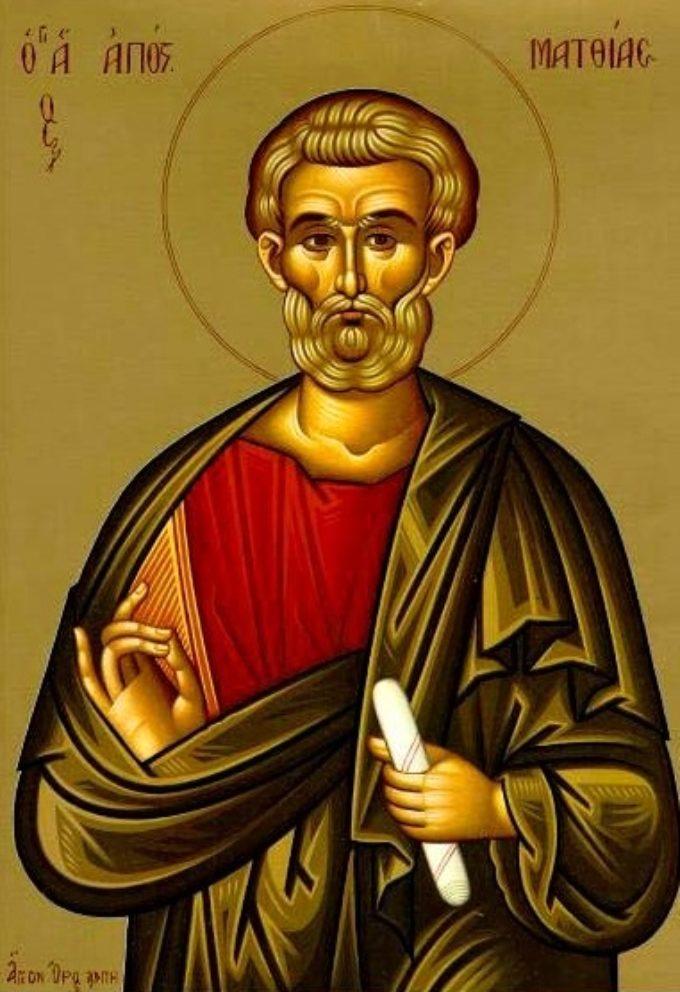Mărturii din Faptele Sfinţilor Apostoli