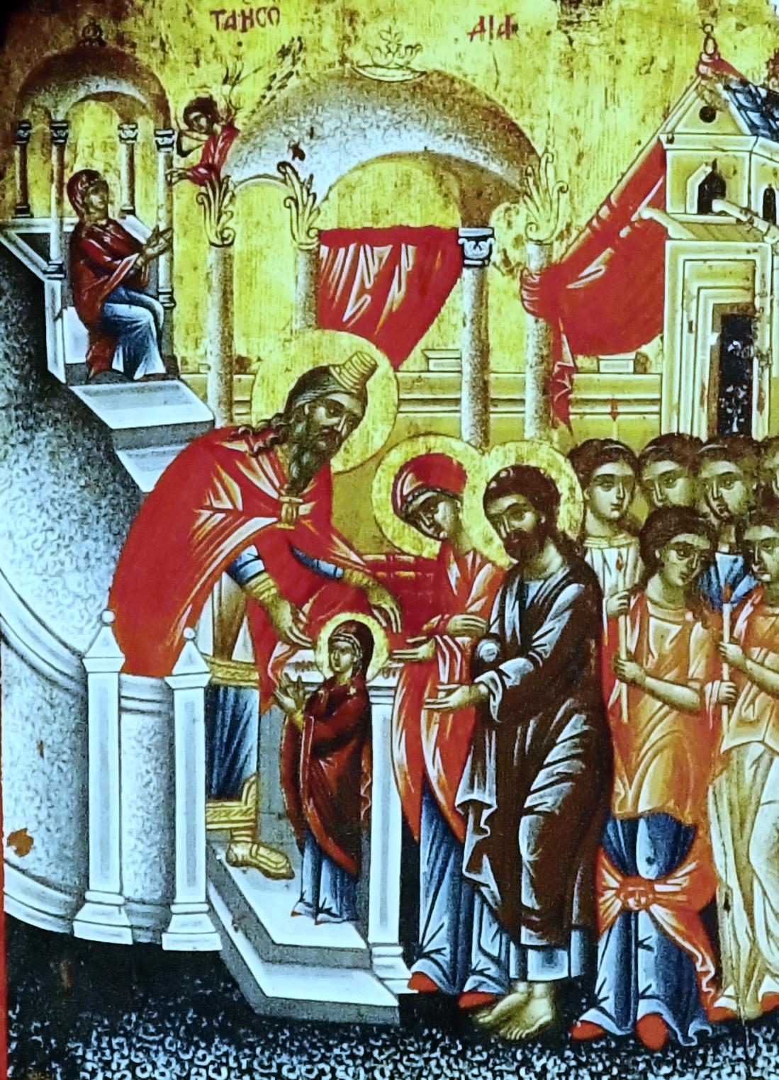 Intrarea în Biserică a Maicii Domnului
