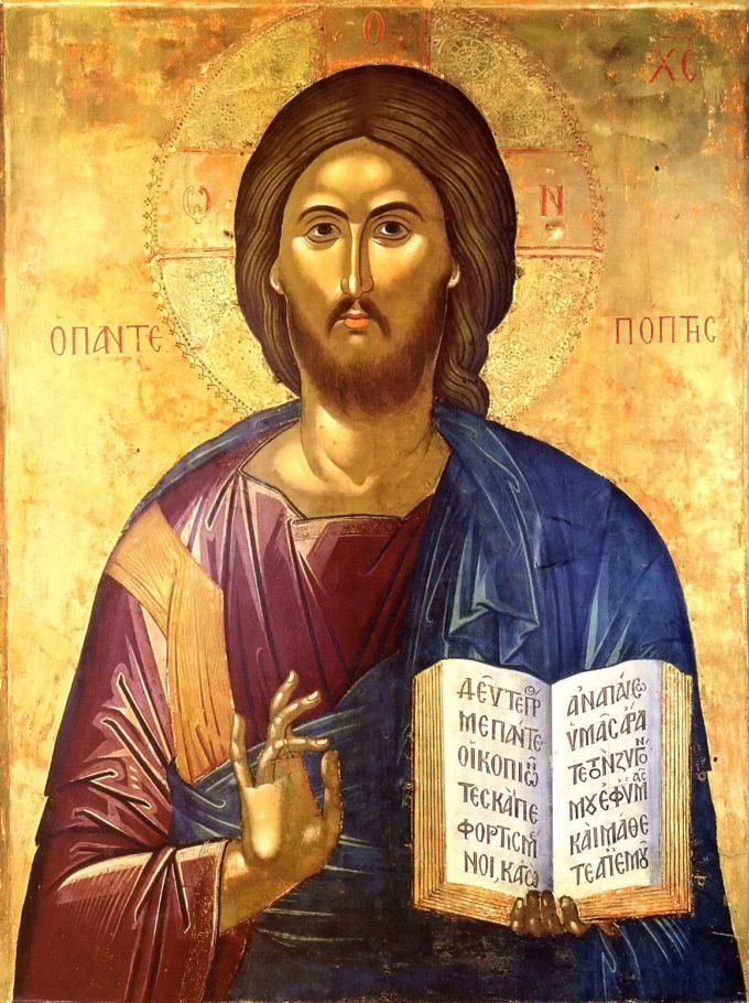 Despre Dumnezeu Fiul (IIΙ)